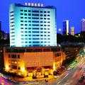 Fu Rong Leading Hotel  - Chengdu