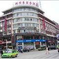Zhangjiajie Zhejiang Fujian Hotel -- Zhangjiajie Hotels Booking