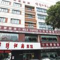 Jinxiu Jiangnan Hotel  -- Suzhou Hotels Booking