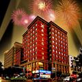 Sheng Shi Garden Hotel - Yinchuan