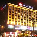 Dongguan Jinhang Hotel -- Dongguan Hotels Booking
