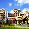 Haili Binya Hotel - Kunming -- Kunming Hotels Booking