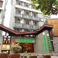 Green Tree Inn Hangzhou West Lake Avenue