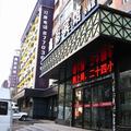 Xincai Hotel Fenbu - Harbin