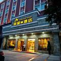 Mingxing Shidai Hotel - Meishan