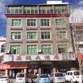 拉薩益旺大酒店