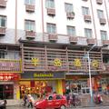 Bandao Business Hotel
