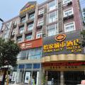 Yijia Chain Hotel(Chengdu Huayang)