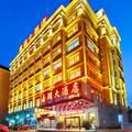 Jia Hu Hotel - Zhaoqing -- Zhaoqing Hotels Booking