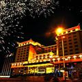Dong Ming International Hotel