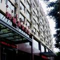 Hohhot City Bangcheng Business Hotel Hotel