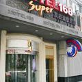 莫泰168(上海昌平路地鐵站店)