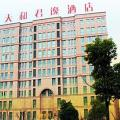 Nantong Days Junyi Hotel -- Nantong Hotels Booking