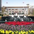 Ramada Plaza Hotel - Wuxi