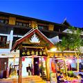 Shuidai Inn - Xishuangbanna -- Xishuangbanna Hotels Booking