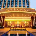 Shenzhen Home Fond Hotel - Nanshan