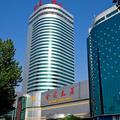 Jin Yuan Grand Hotel