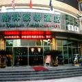 格林豪泰(上海外高橋自貿區快捷酒店)