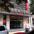 Rest Motel Hotel Zhongtong - Wenzhou