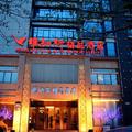 Venus Hotel - Zhengzhou -- Zhengzhou Hotels Booking