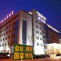 濟南軍悅世源酒店
