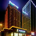 Chengdu Sailun Jidi Hotel