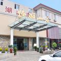 Yi Hu Hotel - Hangzhou