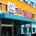 Aijiu Hotel Shanghai Songhu Road