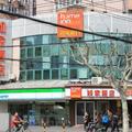 如家快捷酒店(上海中山公園地鉄站店)
