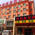 西安丹商商務酒店