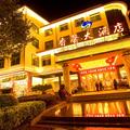 武夷山香馨大酒店