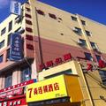 寧波7尚連鎖酒店(東裕新村店)