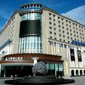 Chengdu Youhao Jinjiang Hotel