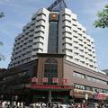 Jinshan Hotel - Shenyang -- Shenyang Hotels Booking