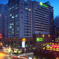 Holiday Inn City Centre - Shenyang