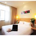 Goldmet Inn ( Nancheng, Dongguan) -- Dongguan Hotels Booking