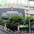 Hi Inn (Chongqing Guanyinqiao Branch)