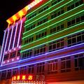 Beihai Jinghua Shangwu Hotel