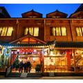 Teddy Bear Hotel - Emeishan