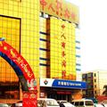 ZhongRen Business Hotel