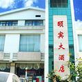 Yibin Grand Hotel