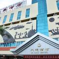 Dalian Hotel - Xishuangbanna -- Xishuangbanna Hotels Booking