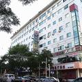 Wangfujing  Yindi Hotel - Beijing