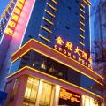 Crown Hotel -- Lanzhou Hotels Booking