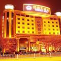 Guohui Hotel - Ganzhou
