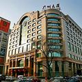 Guangzhou Hotel - Beijing