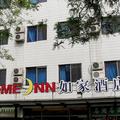 Home Inn (Beijing Shaoyaoju)