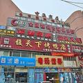 北京永吉鑫賓館