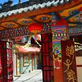 Jiu Zhaigou Zhaozilong Inn