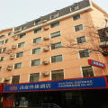 Hanting Hotel- Dalian Railway Station Branch